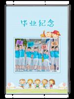 儿童毕业纪念(幼儿园毕业、小学毕业都可以用)-A4杂志册(40P)