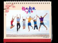 乘梦飞翔-公司企业团队校园集体-10寸双面印刷台历