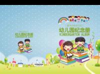 幼儿园毕业册-儿童-萌娃-毕业季-幼儿园-照片可替换-精装硬壳照片书60p