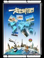 一起去旅行吧!带你领略全球名胜古迹-A4杂志册(32P)