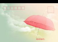 浪漫晴空-全景明信片(横款)套装