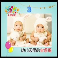 幼儿园里的全家福--亲子 可爱 萌-8x8单面水晶印刷照片书30p