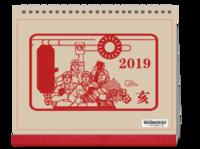 中国风党建#-10寸单面印刷台历