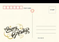 清新时尚 生日快乐 生日纪念-18张全景明信片(横款)