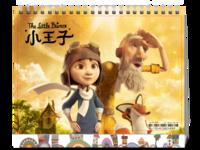 小王子-珍藏纪念-8寸双面印刷台历