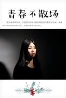 毕业季之考古劫心#-8x12双面水晶银盐照片书22p