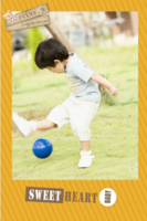 足球王子-12寸竖式海报