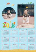 儿童宝贝成长生日百天纪念礼物 卡通精致-A3年历