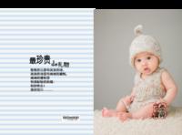 可爱的小宝贝(照片可换)-精装硬壳照片书60p