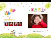 宝贝成长档案(幼儿园名称可替换、男孩女孩均适合)-竖12寸硬壳高端对裱照片书32p