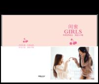 闺蜜 girls-15寸硬壳蝴蝶装照片书24p