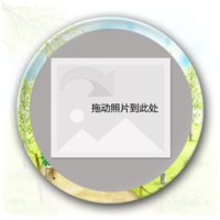 春意-5.8个性徽章