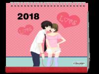 2018-LOVE-10寸双面印刷台历