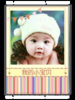 我的小宝贝-A4杂志册(32P)
