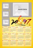 2017鸡年全家福A3年历-A3年历