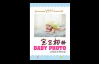 宝宝相册#-8x12印刷单面水晶照片书21p