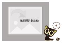 罗小黑战记-可爱萌猫-彩边拍立得横款(18张P)