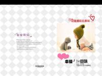 幸福回味-萌娃-照片可替换-8x12对裱特种纸30p套装