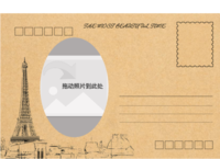 手绘牛皮纸-长方留白明信片(横款)套装