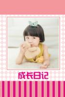 成长日记-女宝贝(照片可换水晶)-8x12双面水晶印刷照片书20p