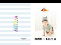 我的快乐多彩生活(照片可换)-硬壳精装照片书22p
