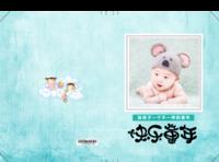快乐童年 儿童照片可替换-8x12对裱特种纸20p套装