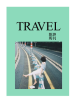 旅游周刊-旅行-纪念-照片可替换-A4杂志册(36P)