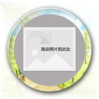 春意-7.5个性徽章