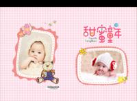 粉色系女孩小公主宝贝童话世界 萌娃宝宝最美时光成长留念-硬壳精装照片书22p
