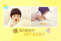 嘿 我们的宝贝 hey baby630-1亲子宝贝纪念-A5横款胶装杂志册34p