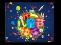 六一儿童节快乐-个性鼠标垫