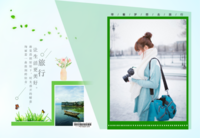 寻找诗和远方(记录你的旅行时光、页内外照片可替换)-高档纪念册32p