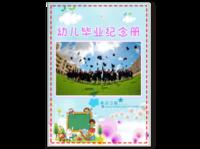 幼儿毕业纪念册2-给幼儿美好的回忆-微商杂志册24p(亮膜)