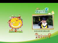 幼儿园小学毕业纪念册(班级自由编辑)-8x12对裱特种纸30p套装