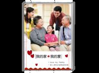 我的家我的爱(全家福、一家人、家庭照、幸福生活 图文可换)-A4时尚杂志册(24p)