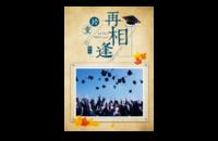 珍重再相逢-老同学朋友聚会纪念毕业册-相聚活动旅行纪念(封面可加文字)-8x12印刷单面水晶照片书20p