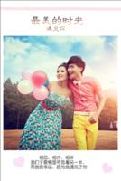 最美的时光(婚纱照、情侣写真、爱情纪念)-8x12双面水晶印刷照片书30p