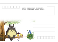 宫崎骏龙猫-爱人-语录-全景明信片(横款)套装