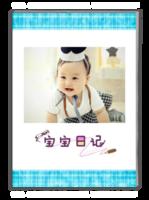 宝贝日记-萌娃-宝贝-照片可替换-A4杂志册(40P)
