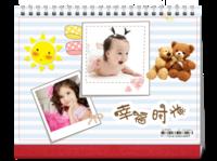幸福时光-亲子成长全家福旅游幼儿园-8寸双面印刷跨年台历