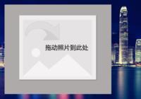 香港印象之旅东方之珠美好时光纪念-彩边拍立得横款(6张P)