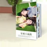 自由DIY-硬壳精装照片书20p(亮膜)