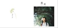 麋鹿#-8x8PU照片书NewLife