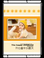 梦幻童年(封面封底图片可替换)-A4杂志册(40P)