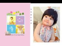 唯美可爱大容量,宝贝成长印记(图文可换)-硬壳对裱照片书80p