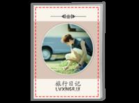 旅行日记(男女通用)-A4骑马钉画册