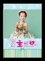 公主日记(照片可换ZZC)-A4杂志册(36P)