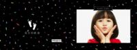黑色彩点炫酷风 宝贝萌娃亲子写真 快乐成长足迹-8x12横款硬壳对裱照片书24p