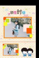 可爱 亲子-印刷胶装杂志册26p(如影随形系列)
