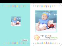 韩版儿童成长画册-8x12对裱特种纸20p套装